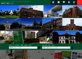 hitorigurashi-japan.com