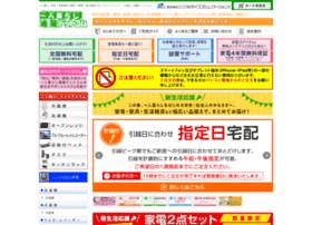 hitorigurashi-tsuuhan.com