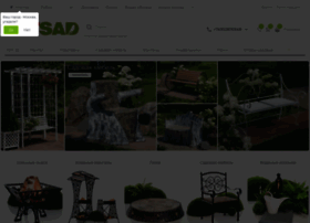 hitsad.ru