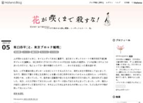 hitsujiyama.hatenadiary.jp