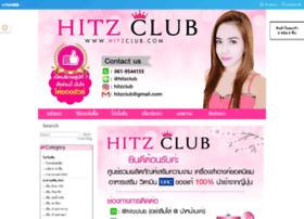 hitzclub.com