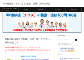 hiv100aids100.net
