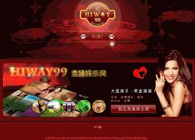 hiway99.net