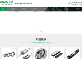 hiwincn.com