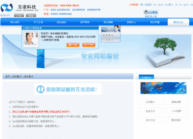 hixiangma.com