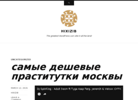 hixizib.wordpress.com