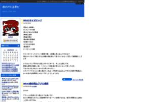 hizake.diarynote.jp
