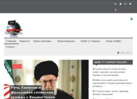 hizb-russia.info