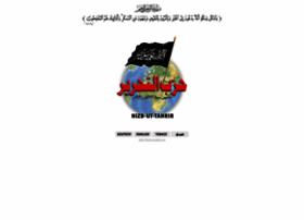 hizb-ut-tahrir.org
