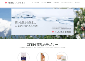 hizuya.net