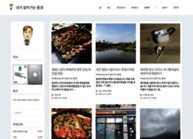 hjsong.net
