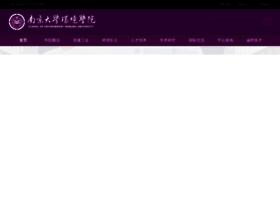 hjxy.nju.edu.cn