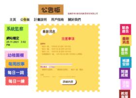 hk-123.com