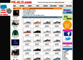 hk-ald.com