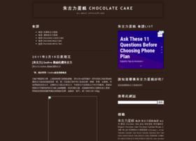 hk-chocolatecake.blogspot.com