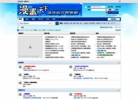 hk-comic.com