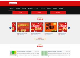 hk-digi.com