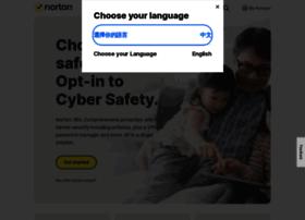 hk-en.norton.com