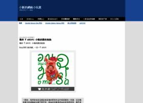hk-facebook.blogspot.com