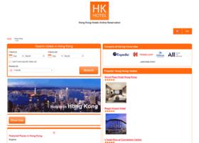hk-hotel.com