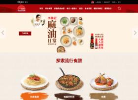 hk-kitchen.lkk.com