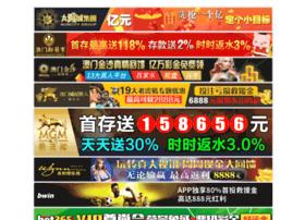 hk-mania.com