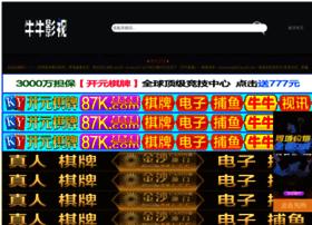 hk-nkf.com