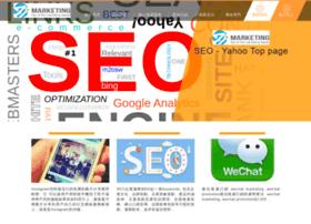 hk-seo.org