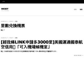hk-sky.com