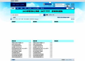 hk-taxi.com