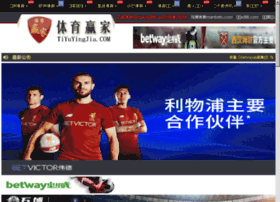 hk-voice.com