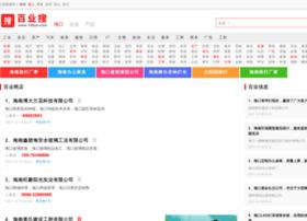 hk.100ye.com