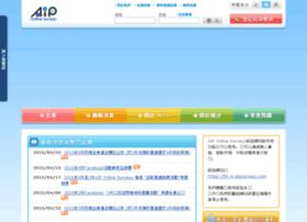 hk.aipsurveys.com