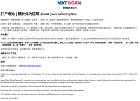 hk.apple.appledaily.com