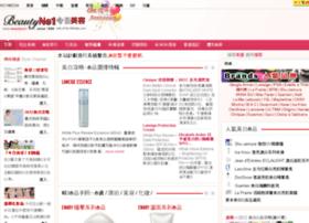 hk.beautyno1.com