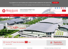 hk.cantonfair.org.cn