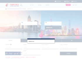 hk.ceair.com