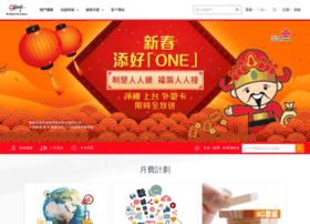 hk.chinaunicom.com