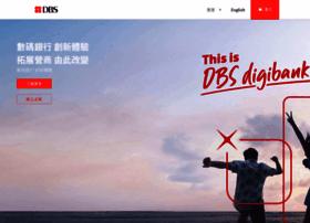 hk.dbs.com