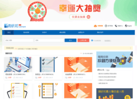 hk.diaoyanbang.net