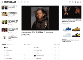 hk.hypebeast.com