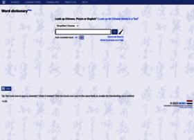 hk.mdbg.net