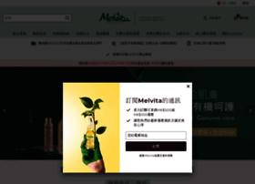 hk.melvita.com