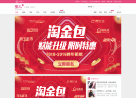 hk.miiee.com