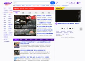 hk.mobi.yahoo.com