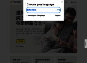 hk.norton.com