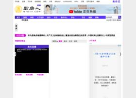 hk.ntdtv.com