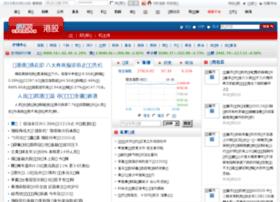 hk.stcn.com