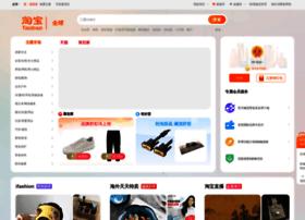 hk.taobao.com
