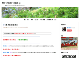 hk.tarotme.net